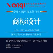 深圳万企国际知识产权教你如何看商标变更