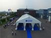 抚顺展览会帐篷、篷房厂家、高山篷房公司、价格优惠