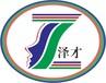 为上学买房办理广州户口为家人代理广州户口随迁刚毕业入广州