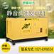 20kw水冷柴油发电机组价格