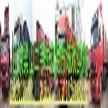 中国旧车网山东梁山二手车销售平台中原车苑