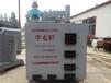养殖锅炉价格养殖地暖锅炉蔬菜大棚环保升温锅炉