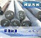 供应DT4C电工纯铁棒材DT4E纯铁圆钢