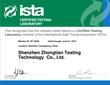 惠州ISTA1C测试,上海ISTA1C认证,海南ISTA1C报价图片
