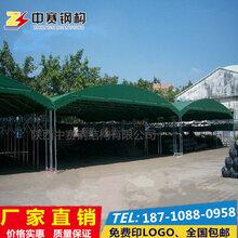 厂家直销夜市烧烤蓬移动大排档雨棚活动伸缩帐篷折叠推拉雨棚图片
