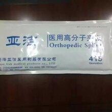 菏澤單縣亞潔醫用制品有限公司圖片
