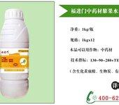 白芨用福进门中药材膨大肥实现增产增质