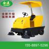 合美工業電動掃地機駕駛式hm1850掃地車