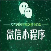 轩之东小程序商城系统开发