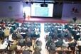 第四届中国茶业大会将于9月15至16日在湖北五峰召开