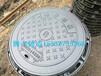 腾飞铸造生产球墨铸铁井盖规格全价格低大量订购