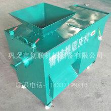 郑州创联青核桃剥皮机专业快速商用220V免清洗青核桃去皮机