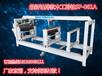木工三排钻多排钻家具设备厂家砂光机精密锯