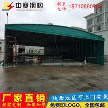 山西定制帐篷厂家移动推拉雨棚户外遮阳蓬大型活动仓库帐篷