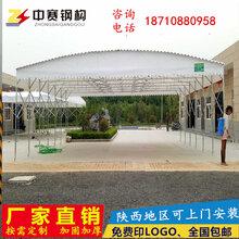 厂家高端定制固定铁皮棚电动雨棚钢结构帐篷活动板房