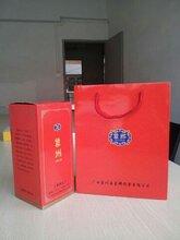广州纸袋,广州纸袋定做,广州纸袋印刷厂