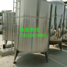 出售二手9立方不锈钢搅拌罐不锈钢保温搅拌罐,二手304不锈钢储罐