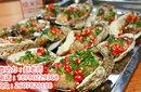 成都特色海鲜烧烤成都哪里有好吃的海鲜烧烤成都的海鲜烧烤正宗吗顶正面食类图片