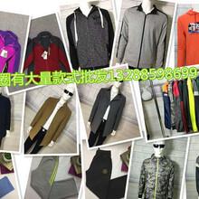 大量品牌风衣卫衣裤子加绒外套宇群服饰一手货源