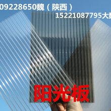 陕西西安渭南pc板温室专用8mm10mm双层透明阳光板价格低图片