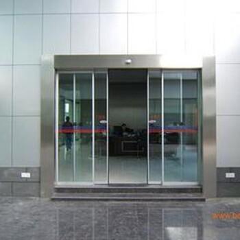 东丽区自动门/玻璃门制作及维修-标准流程