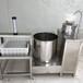 小型家用全自动豆浆豆腐机花生豆腐制作设备做豆腐的设备
