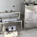 新型投资项目做豆腐设备豆腐机需要的全套厂家