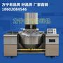 行星搅拌辣椒酱设备大型炒料机生产厂家电磁加热炒酱料锅图片