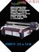 濟南贏彩UV平板打印機移門玻璃打印機廠家直銷