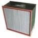洁净室空气过滤器高效过滤器有隔板高效过滤器厂家直销粗中高效过滤器