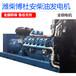 发电机柴油发电机组省油耐用优质400KW潍柴博杜安柴12M33D792E200