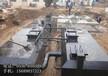 琼山区医院污水处理工艺污水处理达标污水处理设备厂家