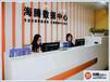 价格低速度快的韩国服务器租用,约惠金秋喜迎双节