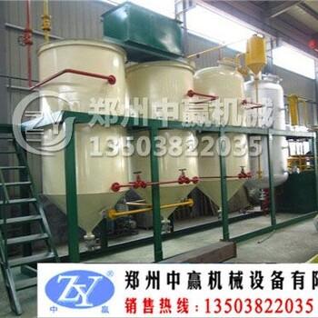 承德大豆油精炼设备精炼设备油脂精炼设备供应商