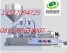XBGZJ-5000半自动卧式液体灌装机厂家直销卧式单头气动膏液体灌装机