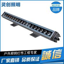 湖南郴州LED洗墙灯供应商厂家真材实料厂家直销推荐灵创照明