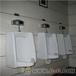 上海黃浦區美標潔具感應器維修安裝