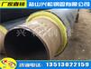 西安直埋预制聚氨酯保温管出厂价格