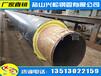 临沂供热工程DN300高温预制直埋聚氨酯保温管热水保温钢管厂家库存