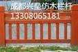 仿木栏杆和仿木模具施工工艺安排合理效率才高