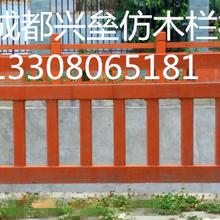 仿木栏杆表面颜色会深浅不均怎么办图片