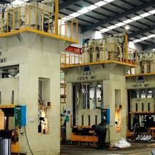 山西化工厂机械设备回收库存积压电线电缆收购