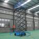 厂家定制生产剪叉式升降平台铝合金式升降机安全可靠