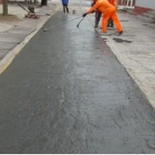 碳钢路面防滑养护涂料
