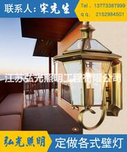 江苏弘光照明销售户外防水欧式走廊灯阳台外墙灯壁灯图片