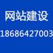 長春網站建設丨網站營銷丨網絡推廣丨網絡服務丨吉網傳媒