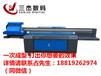 重庆哪里有玻璃打印机印花机喷绘机