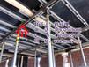 剪力墙模板支撑厂家浅谈新型建筑模板支撑
