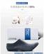 抗菌防臭袜