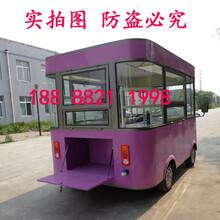 河南诚招经销商多功能小吃车多少钱一辆哪有卖电动餐车的